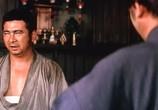 Фильм Затойчи и обречённый / Zatoichi sakate giri (1965) - cцена 2