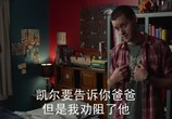 Фильм Макс / Max (2015) - cцена 3