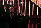 Фильм Сказки стриптиз-клуба / Go Go Tales (2008) - cцена 5