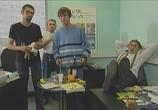 Сцена из фильма Танцор (2000) Танцор сцена 4