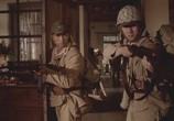 Сцена из фильма Сестры войны / Sisters of War (2010) Сестры войны сцена 1