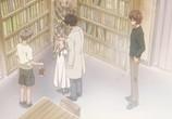 Сцена из фильма Мёд и клевер / Hachimitsu to Clover (2005) Мед и клевер сцена 3