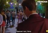 Сцена из фильма Когда прошлое впереди (2016) Когда прошлое впереди сцена 9