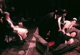 Сцена из фильма Запретная комната / The Forbidden Room (2015) Запретная комната сцена 19