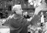 Сцена из фильма Фокусник (1967) Фокусник сцена 10