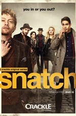 Большой куш / Snatch (2017)