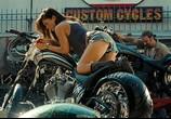 Сцена из фильма Трансформеры: Месть падших / Transformers: Revenge of the Fallen (2009) Трансформеры: Месть падших сцена 4