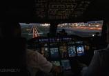 Сцена из фильма Глазами пилота - воздушный релакс / Pilotseye.tv - Airlounge (2014) Глазами пилота - воздушный релакс сцена 2