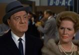 Фильм Странные супруги / Strange Bedfellows (1965) - cцена 4