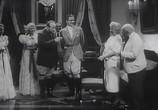 Фильм Геенна / Gehenna (1938) - cцена 4
