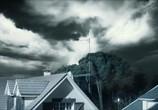 Сцена из фильма Во время грозы / Durante la tormenta (2018) Во время грозы сцена 6