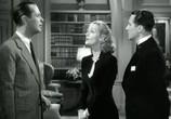 Сцена из фильма Мистер и миссис Смит / Mr. & Mrs. Smith (1941) Мистер и миссис Смит сцена 3