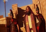 ТВ Открытие потерянной могилы Ирода / Uncovering Herod's Lost Tomb (2018) - cцена 3