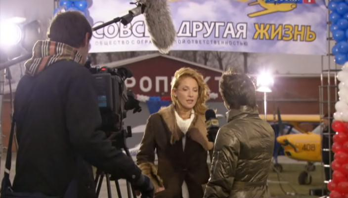 Совсем другая жизнь (2010) смотреть онлайн или скачать фильм через.