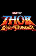Тор: Любовь и гром / Thor: Love and Thunder (2021)