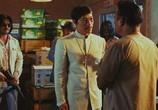 Сцена из фильма Пятая заповедь / The Fifth Commandment (2008)