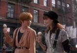 Фильм Одинокая белая женщина / Single White Female (1992) - cцена 8