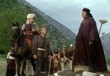 Сцена из фильма Желтый дьявол / Der Schut (1964) Желтый дьявол сцена 6