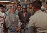 Сцена из фильма Чайная церемония / The Teahouse of the August Moon (1956) Чайная церемония сцена 13