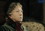 Сериал Шерлок Холмс (2013) - cцена 4