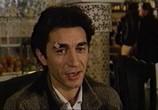Фильм Потаскушка / La Garce (1984) - cцена 2