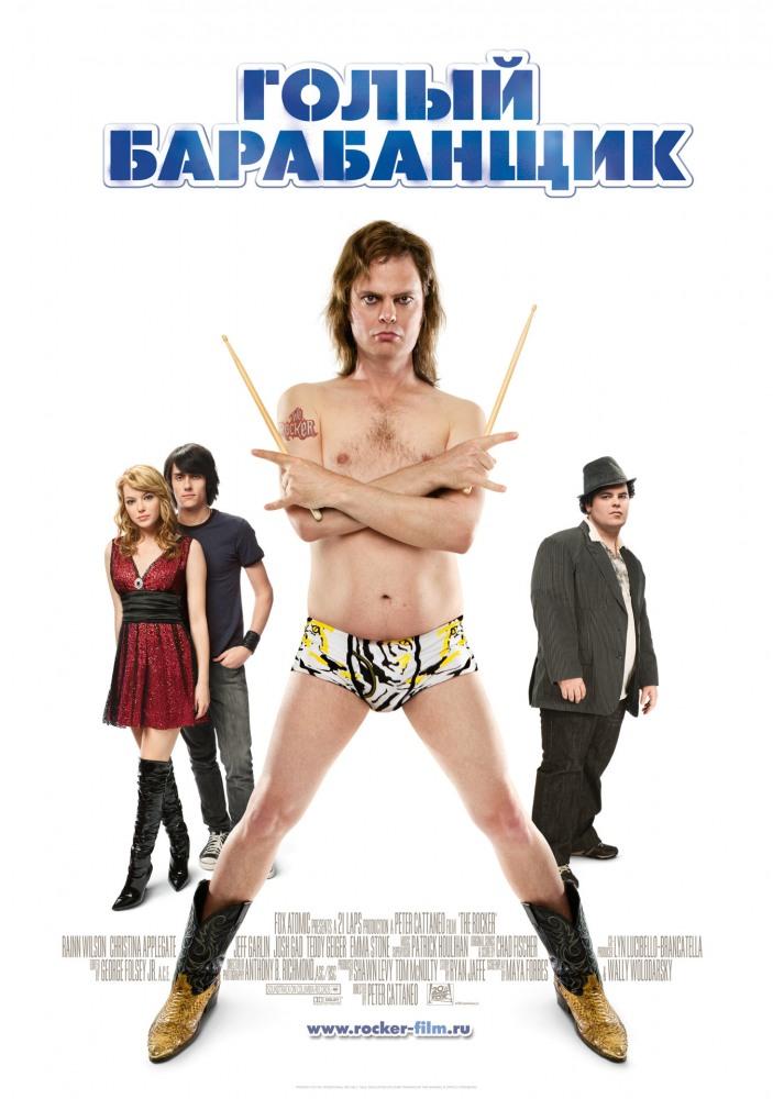 голые подростки в кино