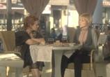 Сцена из фильма Папа напрокат (2008) Папа напрокат