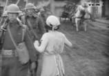 Фильм Большой парад / The Big Parade (1925) - cцена 4