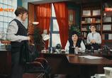 Сериал На троих (2015) - cцена 2
