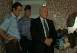 Фильм Ворошиловский стрелок (1999) - cцена 1
