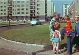 Сцена из фильма Волшебник / A varázsló (1969) Волшебник сцена 1