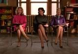 Фильм История Марты Стюарт / Martha, Inc.: The Story of Martha Stewart (2003) - cцена 5