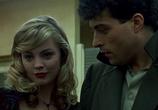 Сцена из фильма Темный город / Dark City (1998)