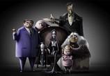 Мультфильм Семейка Аддамс / The Addams Family (2019) - cцена 6