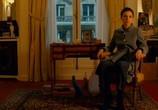 Фильм Отель «Шевалье» / Hotel Chevalier (2007) - cцена 3