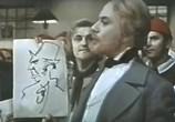 Фильм Год как жизнь (1965) - cцена 3