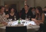 Фильм Положись на друзей / Friends with Money (2006) - cцена 1