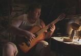 Сцена из фильма Фото моей девушки (2008) Фото моей девушки сцена 6