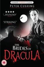Невесты Дракулы / The Brides of Dracula (1960)