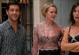 Фильм Квартирант / L' Incruste (2004) - cцена 5