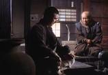Фильм Меч из трости Затойчи / Zatoichis Cane Sword (1967) - cцена 2