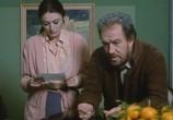 Фильм Трагедия смешного человека / Tragedia di un uomo ridicolo (1981) - cцена 3