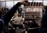 Сцена из фильма Робокоп - Дополнительные материалы / Robocop - Bonuces (1987) Робокоп - Дополнительные материалы сцена 1