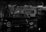 Сцена из фильма Легкая добыча / Pushover (1954) Легкая добыча сцена 6