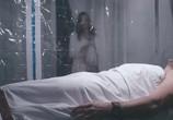 Сцена из фильма Охотники за кровью / One Drop (2016) Охотники за кровью сцена 2