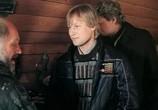 Сцена из фильма Клад (1988) Клад сцена 2