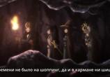 Мультфильм Убийца гоблинов / Goblin Slayer (2018) - cцена 6