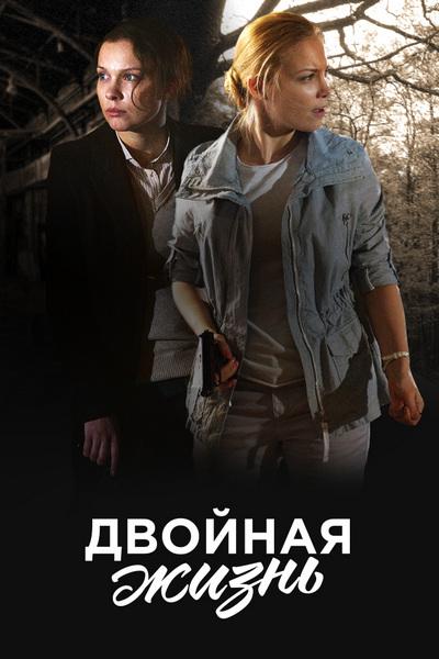 Побег из тюрьмы сезон 1,2,3,4,5 (2005) смотреть онлайн или скачать.