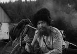 Фильм Сердце Бонивура (1969) - cцена 6