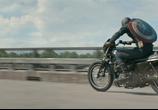 Фильм Первый мститель: Другая война / Captain America: The Winter Soldier (2014) - cцена 8